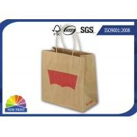 China Recycled 4C Logo Printing Brown Kraft Paper Bags Shopping Bags with Paper Handle wholesale
