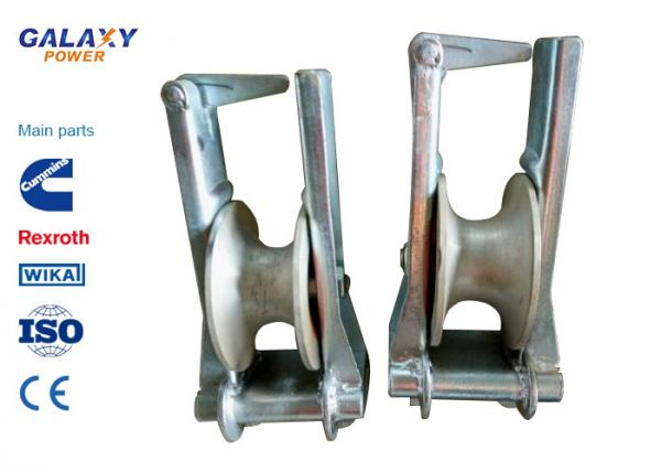 Quality Aluminum Powerline Tools And Equipment Crossarm Mounted Stringing Block for sale