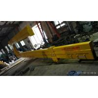 Buy cheap U Shape Unloading Crane For 40 Feet Containers , C Shape Loading Unloading Crane from wholesalers