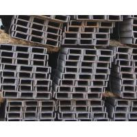 China Channel Section Steel wholesale