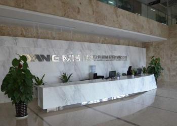 Zhejiang Allwell Intelligent Technology Co.,Ltd