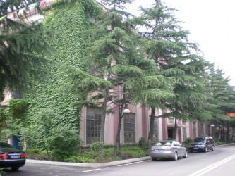 Jiangsu Yixing Nonmetallic Chemical Machinery Factory Co.,Ltd