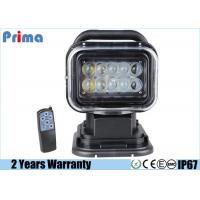 China Remote Control LED Search Light For Off Road Vehicle 360° Rotating Spot Beam wholesale