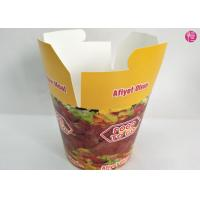 China Take Away Paper Box Medium 26oz Paper Box Togo  for Lunch Party Catering wholesale