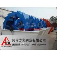 China YuKuang Wheel type industrial sand washing machine for silica sand wholesale