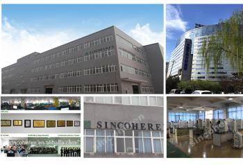Beijing Sincoheren Science and Technology Development Co., Ltd