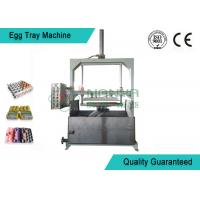 China Recycled Paper Pulp Molding Machine , Carton / Box Egg Tray Manufacturing Machine wholesale