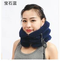 China Portable Inflatable Household Neck Support Collar Multicolor Treatment Cervical Spine wholesale
