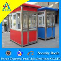 Buy cheap Luxury Prefabricated Security House on sale from wholesalers
