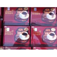 China leisure 18 slimming coffee weight loss coffee wholesale