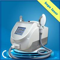China Elight + Ipl + Shr Multifunctional Beauty IPL Hair Removal Machine FOR Home wholesale