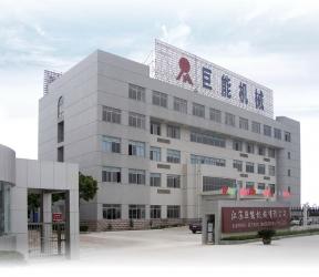 Juneng Machinery (China) Co., Ltd.