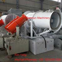 China 40M range OEM design electric water cannon sprayer for crushing plant dust control wholesale