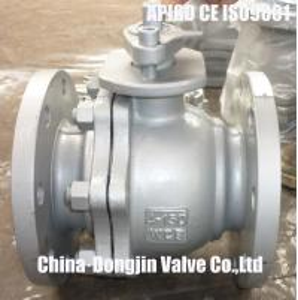 China API cast steel ball valve wholesale