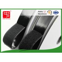 China Glued back nylon material double sided hook and loop tape roll black wholesale
