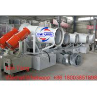 China High quality 30M throw distance water spray fog gun machine for construction site wholesale