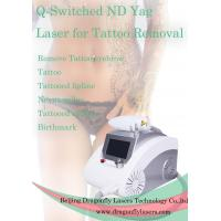 China High quality! nd yag laser tattoo removal/ laser tattoo removal machine price wholesale