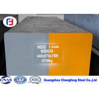 China 1.2344 / H13 Alloy Tool Steel For Thin Walled Plastic on sale