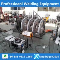 China water pipe fitting welding machine wholesale