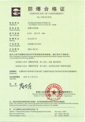 Beijing Speedata Technology Co., Ltd