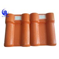 China New Type ASA PVC Syntetic Resin Roof Tile Board Plastic Bamboo Roofing Sheets wholesale