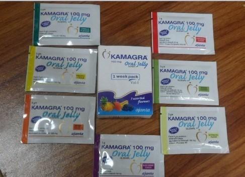Kamagra gel oral 50