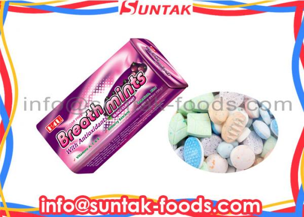 Quality Functional Chewable Black Currant Candy With Vitamin A / C / E Energy Supply for sale
