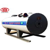 China China Gas Oil Fired Thermal Fluid Heater,Thermal Oil Boiler For Wood Processing Plant wholesale