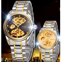 Buy cheap Fashional Automatic Mechanical Watch Hollow Men Watches for Male from wholesalers