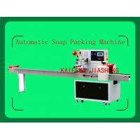 Automatic Soap Packing Machine--- Soap Making Machine