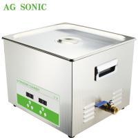 Buy cheap Powerful Ultrasonic Sieve Cleaner For Your Lab 15L 300W with Heating from wholesalers