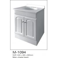 China Furniture Small Bathroom Vanity With Bowl Sink White Man Made Basin In Elm Sky wholesale
