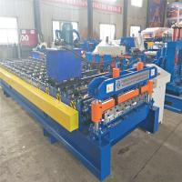 Buy cheap Custom Metal Roofing Forming Machine , Double Layer Metal Roof Panel Machine from wholesalers