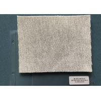 Buy cheap 200GSM Chenille 550GSM Dawn Blue Needle Punched Felt with Flower Dots Backing from wholesalers