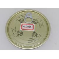 China 99mm Environmental Golden Tinplate Easy Open Lid For Paper Tubes And Plastic Cans on sale
