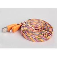 China 4ft Flat MFI Certified Cable For Apple Multicolor High Gloss Braided Textile wholesale