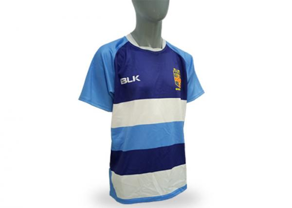Quality Striped Short Sleeve Rugby Shirt , Rugby World Cup Jerseys Anti Shrink Wash Easily for sale