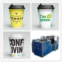 China disposable paper cup making machine,automatic disposable paper coffee cup making machine wholesale