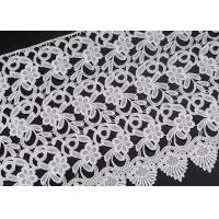China White Flower Clothing Label Water Soluble Lace Trim For Garment Comfortable wholesale