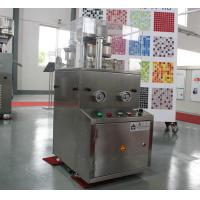 China hot sale tablet-making machine price with high quality wholesale