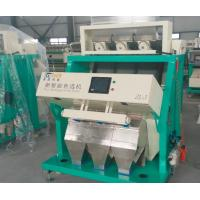 Beans Color Sorter Machinery that sort beans by color and shape,