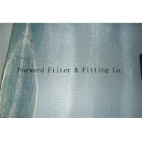 China Stainless Stee 304 316 Welded Wire Mesh Screen Filter Cloth Expanded Metals wholesale