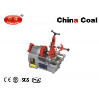 China Industrial Tools and Hardware  Portable Electric Pipe Threading Machine Parameters Content 750W wholesale