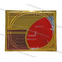 China Dark Red Wine Collagen Crystal Facial Mask With MSDS For Beauty Skin Care wholesale
