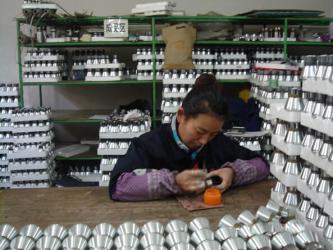 Beijing Cheng-cheng Weiye Ultrasonic Science & Technology Co.,Ltd