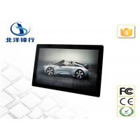 China Multi Touch 10 Point All In One Computers With Projected Capacitive Touch Screen wholesale