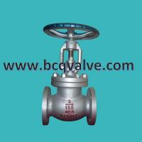 China ANSI Cast Steel rising stem OS&Y flange Gate Valve with Bolted Bonnet wholesale