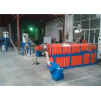 Plastic Granules Making Single Screw Extruder Machine 100-200kg/H Capacity