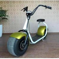 China Custom City Electric Scooter , Motorized Hoverboard Self Balancing Scooter wholesale