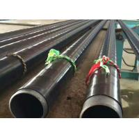 China API 5L SSAW spiral welded pipe , carbon steel tubing with anti corrosion coating wholesale